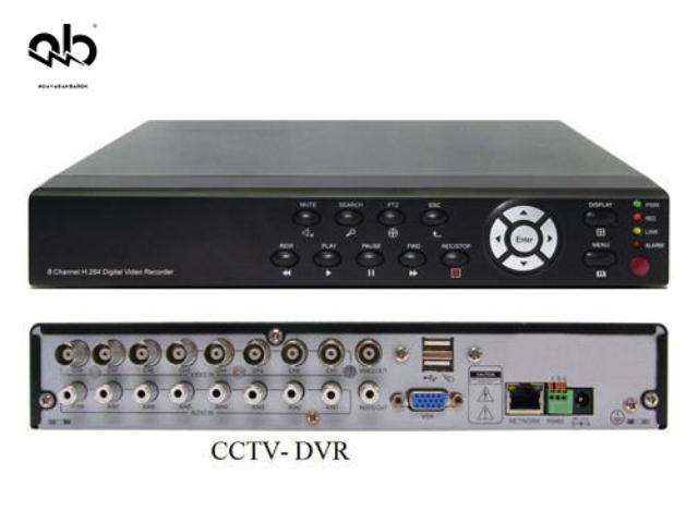 هشت ویژگی مناسب برای خرید دستگاه DVR