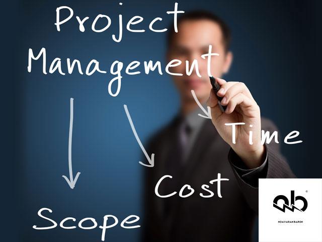 مدیریت پروژه چیست و چه کاربردی دارد؟