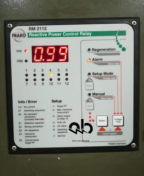عیب یابی تابلو برق های خازنی