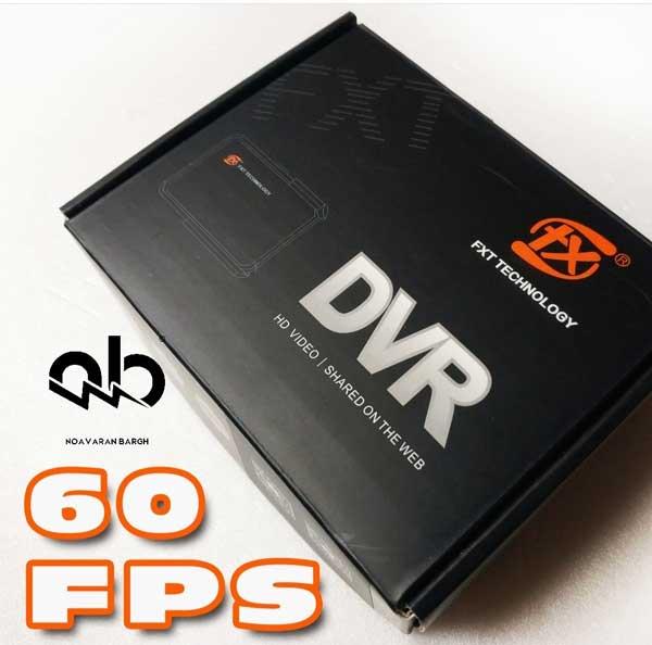 سیستم DVR Digital Video Recorder