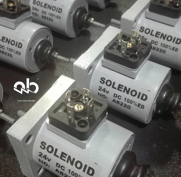 سلونوئید چیست؟